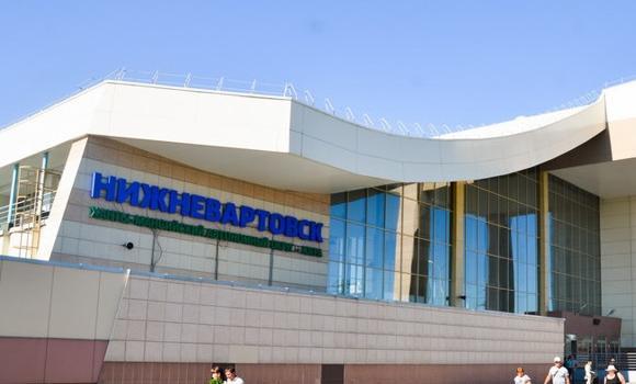 ЖД Вокзал ЖД вокзал Нижневартовск-1